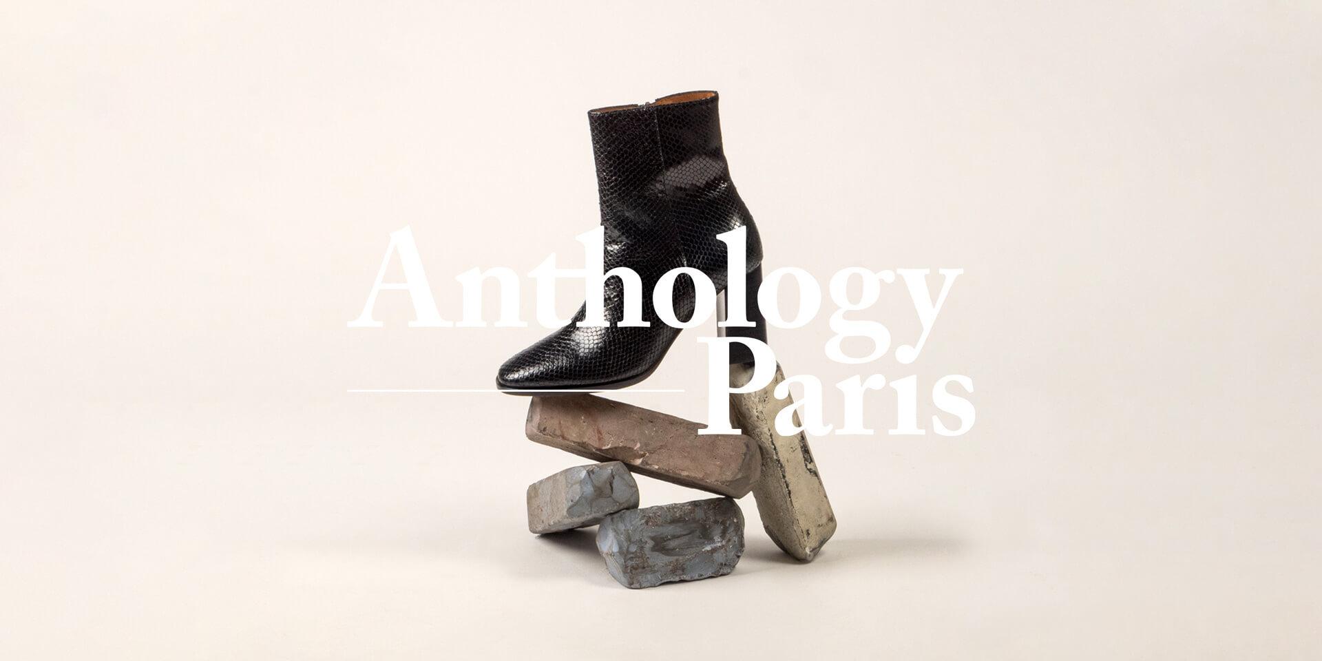 plastac-anthology-paris-02